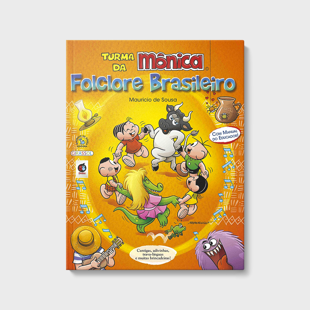 turma-da-monica-folclore-brasileiro-1